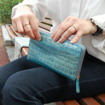 あす楽 送料無料 リーブスLEAVES エナメルクロコ調ラウンドファスナー長財布 IJ-915 全4色 レディース box型小銭入れ