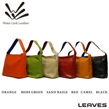 あす楽 送料無料 (リーブス)LEAVES ウォーターリンクレザー ワンショルダーバッグ WL-202 全6色 牛革 撥水 耐水 柔らかい 軽い レディース 鞄 ギフト プレゼント クリスマス
