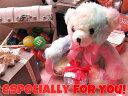 誕生日プレゼント 彼女 虹色 ベアー入り 花 ダイヤモンド レインボーローズ プリザーブドフラワー付き ケース付き