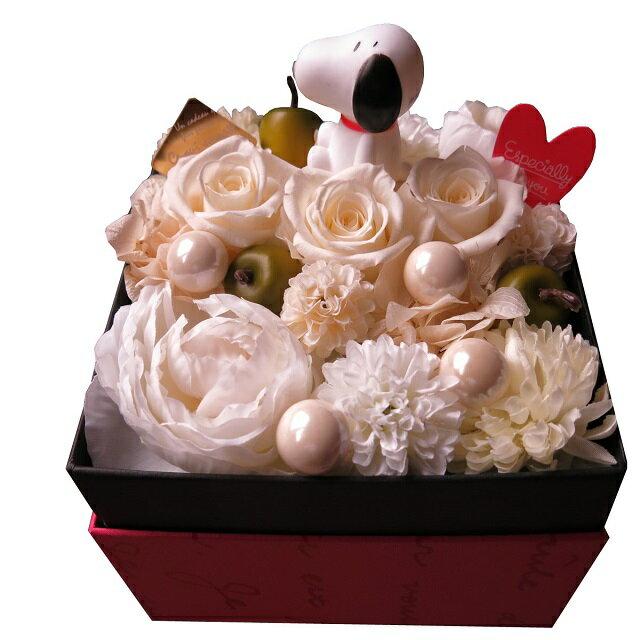 結婚祝い スヌーピー入り 花 プレゼント 箱を開けてサプライズ スヌーピーマスコット入り ボックス プリザーブドフラワー ホワイト系 ◆スヌーピーマスコットカラーはお任せとなります