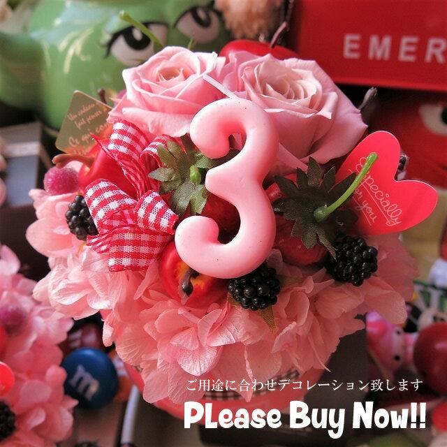 ご希望数字入り 花束風 フラワーケーキ プリザーブドフラワー入りギフト ◆誕生日プレゼント・記念日の贈り物におすすめのフラワーギフト