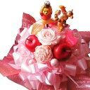 誕生日プレゼント プーさん ティガー入り 花束風 プリザーブドフラワー入り ケース付き ◆誕生日プレゼント・記念日の贈り物におすすめのフラワーギフト