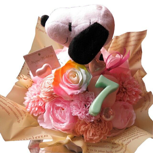 記念日 プレゼント スヌーピー入り 花束風ギフト レインボーローズ プリザーブドフラワー入り ケース付き ご希望数字入り◆スヌーピー柄・カラーはおまかせです