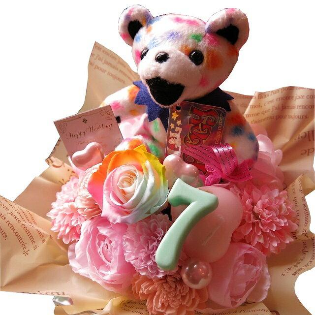 記念日 プレゼント 花束風 ビーンベアー入り プリザーブドフラワー入りギフト ご希望数字入り ◆誕生日プレゼント・記念日の贈り物におすすめのフラワーギフト