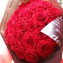 成人祝い 赤バラ 花束 プリザーブドフラワー 成人の日 大輪系赤バラ2...
