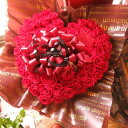 還暦祝いプレゼント 花 フラワーギフト ハート プリザーブドフラワー ...