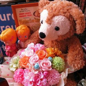 ダッフィー ぬいぐるみ ダッフィーがお花を抱えた サプライズ ダッフィー カラフル プリザーブ…