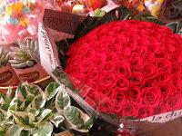 ピンクバラ90本プリザーブドフラワーピンクバラ花束ピンクバラ90本使用プリザーブドフラワー花束枯れずにいつまでもキレイなピンクバラ◆誕生日プレゼント・成人祝い・記念日の贈り物におすすめのフラワーギフト