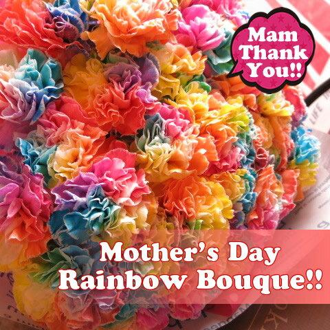 母の日 プレゼント レインボーカーネーション 100本花束 ◆母の日ギフト限定品:フラワーガーデンリーブス