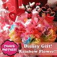 母の日 ディズニー 花 レインボーカーネーション入り フラワーアレンジメント ミッキーマウス ミニー入り 生花使用