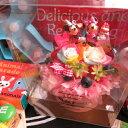 誕生日プレゼント ディズニー 花 レインボーローズ フラワーケーキ プリザーブドフラワー入り ケース付き バースデーB ◆誕生日プレゼント・記念日の贈り物におすすめのフラワーギフト
