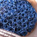 青バラ 花束 プリザーブドフラワー 大輪系青バラ50本使用 プリザーブドフラワー 花束 枯れずにいつまでもキレイな青バラ ギフト◆誕生日プレゼント・成人祝い・記念日の贈り物におすすめのフラワーギフト