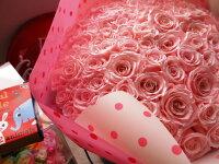 ピンクバラ100本プリザーブドフラワーピンクバラ花束ピンクバラ100本使用プリザーブドフラワー花束枯れずにいつまでもキレイなピンクバラ◆誕生日プレゼント・成人祝い・記念日の贈り物におすすめのフラワーギフト