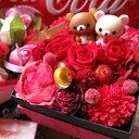 クリスマスプレゼント 花 リラックマ入り プレゼント 箱を開けてサプライズボックス 赤バラ プリザー...