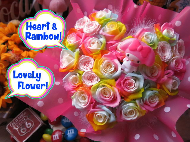 マイメロ入り 花 レインボーローズ プリザーブドフラワー入り ハート フラワーギフト マイメロディ入り ケース付き 20×30 誕生日プレゼント・記念日の贈り物におすすめのフラワーギフト