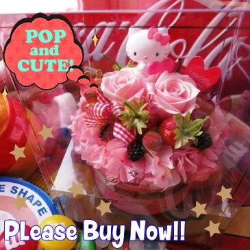 誕生日プレゼント キティ入り 花 フラワーケーキ フラワーギフト ケース付き ◆誕生日プレゼント・記念日の贈り物におすすめのフラワーギフト