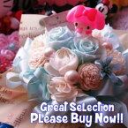 マイメロ入り 花 水色バラ マイメロディ プリザーブドフラワー ケース付き ◆結婚祝い・記念日の贈り物におすすめのフラワーギフト