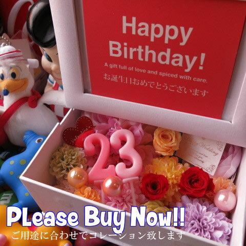 誕生日プレゼント 数字入り 花 写真立て フォトフレーム プリザーブドフラワー入りギフト 数字2個入り ご希望数字でお作り致します