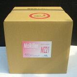 お風呂や温泉のレジオネラ菌消毒剤「モルキラーMZ」1L入り5本特許製品