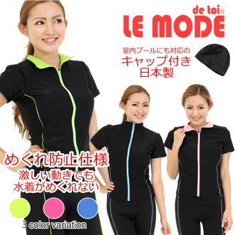 Swimsuit women's swimwear fitness swimwear sports swimsuit separates swimsuit Japan made 98 mode short sleeves front zipper Womens women's 5P13oct13_b