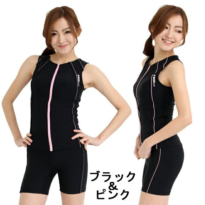 05677143a77 着後クーポン500円獲得日本製水着フィットネス水着レディース競泳水着レディース競泳
