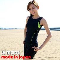 日本製水着レディース水着フィットネス水着セパレート122ノースリレディース女性用ルモード【あす楽対応_関東】fs04gm