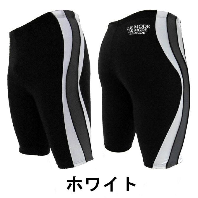 日本製送料無料メンズ水着フィットネス水着スポーツ水着902ボックス型伸縮性が強いポリウレタン20%【あす楽対応_関東】メール便fs04gm