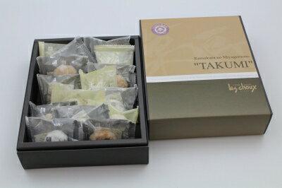 菓匠TAKUMI『ギフト12個入り』(お返し・ギフト・内祝い・個包装・メッセージ・パーティー・詰め合わせ)