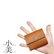 3つ折り財布牛革【美しく小さい財布】イタリアンレザー珍しいメンズおしゃれ日本製国産ボックス型カード収納極小財布ちいさいふエルバマットagilityアジリティ