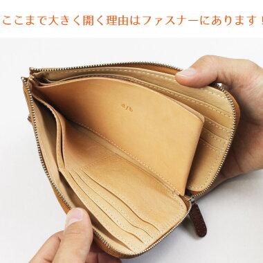 【流行で終わらないクラッチバッグ】スマホとお金とカードそれだけ入れて、ちょっと出るときにさらっと持てるサイズがいい外側ポケットありL字ファスナー(L型)開閉式薄型長財布ロングウォレットレザーケースイタリアンレザーバケッタレザーleatherinitaly