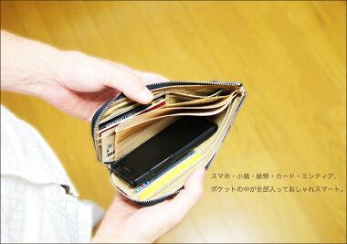 【スマホが入る小さいバッグ】スマホとお金とカードそれだけ入れて、ちょっと出るときにさらっと持てるサイズがいい外側ポケットL字ファスナー薄型長財布ロングウォレットレザーケースイタリアンレザーleathersmallbag【RCP】02P13Dec13
