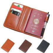 パスポートケース【出入国書類・カード・ペンも収納できる多機能型!】長く使うパスポートだから大切に保管したい方へ【名入れ刻印可】イタリアンレザー海外旅行旅券入れ【楽ギフ_包装選択】丈夫長く使える