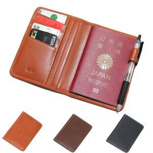 パスポート ストレス サポート イタリアン