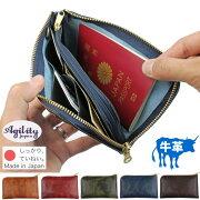 長財布L字ファスナー牛革スマホも入る財布ルビナスレザー薄型クラッチバッグagilityアジリティお財布ポシェットにもなるパスポートも入る花柄がかわいいフラワーエンボス加工日本製国産