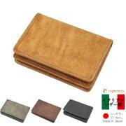 名刺入れプエブロレザー革エスペラントesperanto日本製国産カードケースポケット名入れ名前入