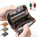 コンパクト財布 珍しい仕様 ラウンドファスナー ミニ イタリアンレザー...
