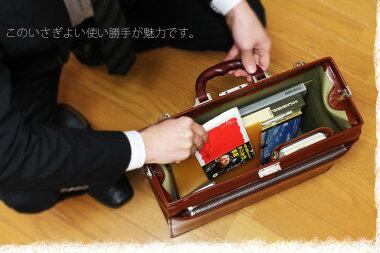 ダレスバッグ本革おしゃれヌメ革レザーA4ファイル収納サイズ日本製国産【madeinjapan】自立するDallesbag鞄カバンビジネスバッグドクターズバッグダレスバックdoctor'sbag
