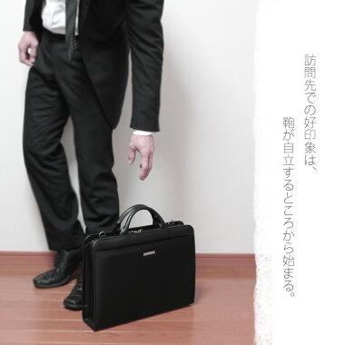 ビジネスバッグ国産軽量850g持ち手本革【できる男の鞄は自立する。倒れない。】丈夫なナイロン製シンプル日本製送料無料