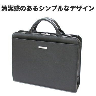 ビジネスバッグ国産軽量850g持ち手本革ブリーフケース【できる男の鞄は自立する。倒れない。】【ポイント10倍!】丈夫なナイロン製シンプル日本製送料無料