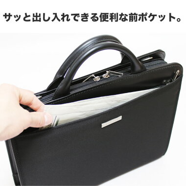 ビジネスバッグ国産【B4対応サイズ】軽量1000g持ち手本革ブリーフケース【できる男の鞄は自立する。倒れない。】ポイント10倍!丈夫なナイロン製シンプル日本製送料無料