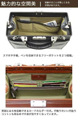 ダレスバッグ本革おしゃれヌメ革レザーA5用紙サイズ自立するバッグ日本製国産だから長持ち【madeinjapan】ミニダレスビジネスバッグドクターバッグダレスバッグdoctor'sbag