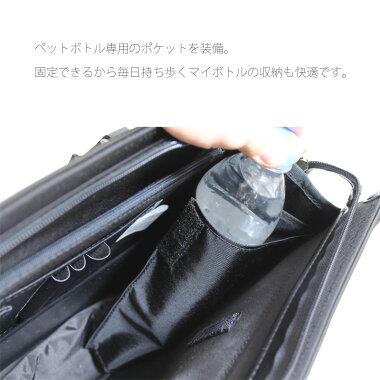 ビジネスバッグ国産【B4対応サイズ】マチ幅が広がる軽量1050g持ち手本革ブリーフケース【できる男の鞄は自立する。倒れない。】弁当箱丈夫なナイロン製シンプル日本製送料無料