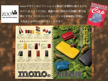 コインケースメンズ革キーリング付きコンパクトで使いやすい!ななめに入ったファスナーが使いやすさの秘密小銭【ブランド:zoo】国産日本製栃木レザー