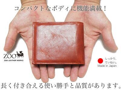aa17ac788a0c ... 外ポケットが便利! 機能充実 二つ折り財布 小銭入れあり suicaなどを ...