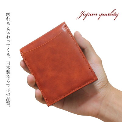 39ef09c7862c ... 外ポケットが便利! 機能充実 二つ折り財布 小銭入れあり suicaなどを