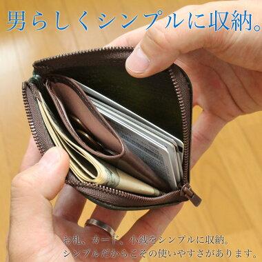 男の薄型財布【スピーディー名入れ可】品質・質感ともにコードバンを凌駕するレティーゴレザー革zooブランドコインケースL字ウォレット