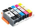 1年保証付・チップ付 CANONキャノン 互換インク BCI-321+320 単色色選択可 メール便送料200円(12個まで)