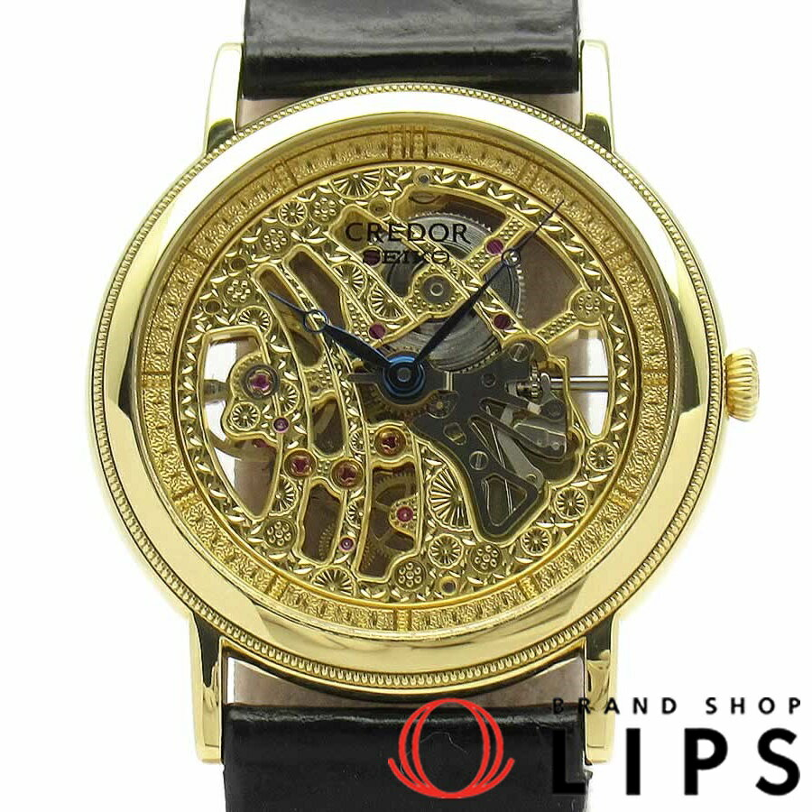 腕時計, メンズ腕時計  OH() GBBD998 K18YG OH