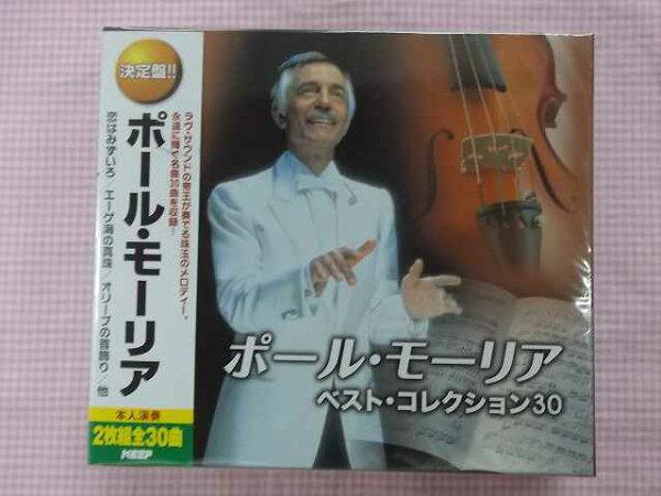 639 ポールモーリア/ベストコレクション30 CD2枚組新品 1510