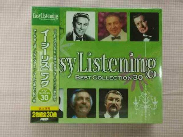 420 イージーリスニング30曲 ポールモーリア/マントヴァーニ/ビクターヤング/カーメンキャバレロ他 新品CD2枚組 1510
